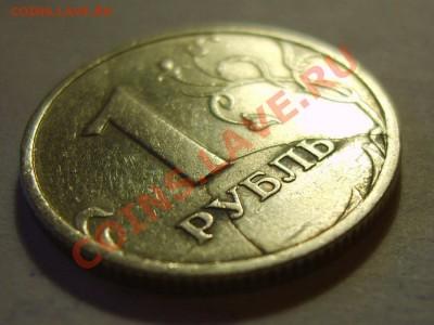 1 рубль 1998 ММД. раскол, выкрошка металла ? - S8302169