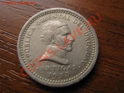 Уругвай 2 чентезимо 1953 до 11.10 в 21.00 М - Изображение 150