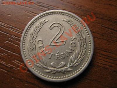 Уругвай 2 чентезимо 1953 до 11.10 в 21.00 М - Изображение 149