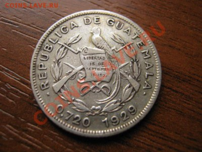 Гватемала 10 сентаво 1929 серебро до 11.10 в 21.00 М - Изображение 152