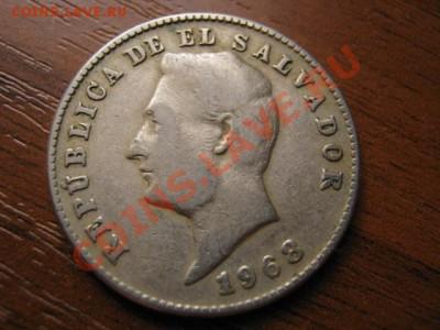 Сальвадор 10 сентаво 1968 до 11.10 в 21.00 М - Изображение 158