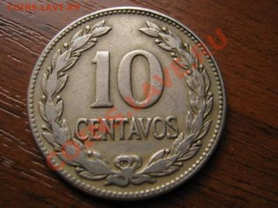 Сальвадор 10 сентаво 1968 до 11.10 в 21.00 М - Изображение 157
