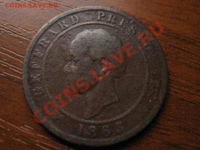 Гаити 20 сентаво 1863 год тип до 11.10 в 21.00 М - Изображение 164