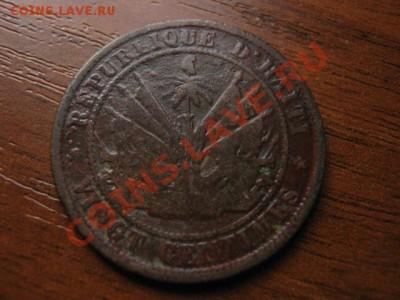 Гаити 20 сентаво 1863 год тип до 11.10 в 21.00 М - Изображение 163