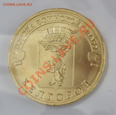 НЕ биметаллическая монета - DSC_0215.JPG