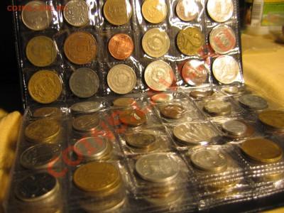 96 иностранных монет без Повторов в НОВОМ АЛЬБОМЕ. - IMG_0706.JPG