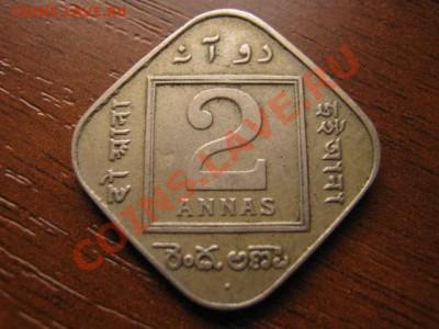 Индия Британская 2 анна 1936 ромб до 11.10 в 21.00 М - Изображение 056