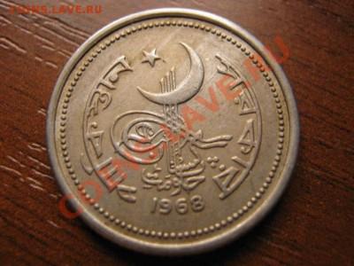 Пакистан 25 пайса 1968 до 11.10 в 21.00 М - Изображение 059