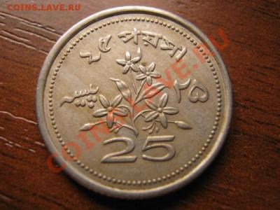 Пакистан 25 пайса 1968 до 11.10 в 21.00 М - Изображение 058