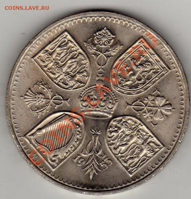 Великобритания крона 1953 до 13.10.11 в 22.00мск (689) - img389