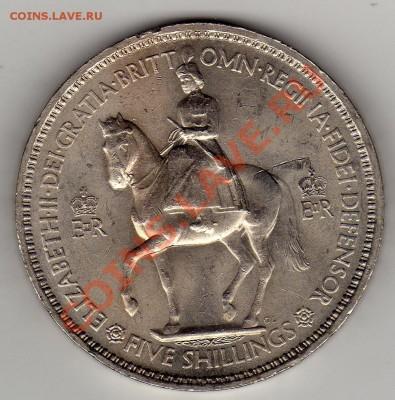 Великобритания крона 1953 до 13.10.11 в 22.00мск (689) - img390