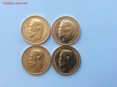 5 рублей Золото 1902г 1903г 1904г - 7BFCAE98-01B6-4036-B2E5-9821DC2FA427