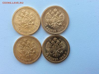 5 рублей Золото 1902г 1903г 1904г - 04C83831-C8A8-446B-8801-1BD606FF45EB