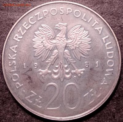 Польша - 107