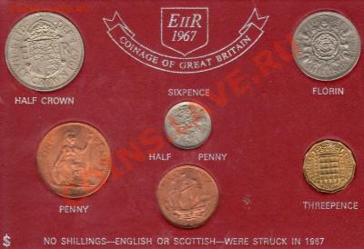 Великобритания годовой набор 1967 до 13.10.11 в 22.00 (614) - img420