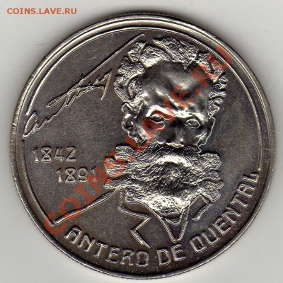 Португалия 100 эскудо 1991 А.де Кентал до 13.10.11 22ч (670) - img451