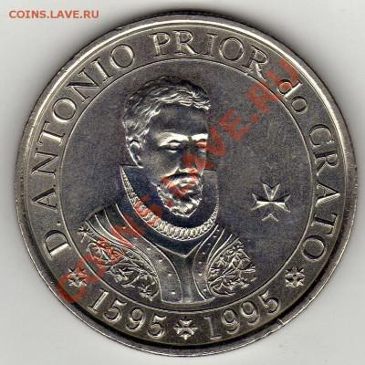 Португалия 100 эскудо 1987 Антонио из Крато 13.10. 22ч (674) - img453