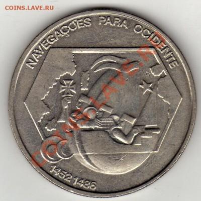 Португалия 200 эскудо 1991 Плывём на Запад! 13.10. 22ч (667) - img455