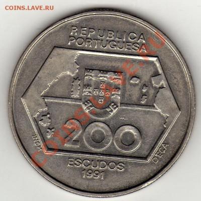 Португалия 200 эскудо 1991 Плывём на Запад! 13.10. 22ч (667) - img456