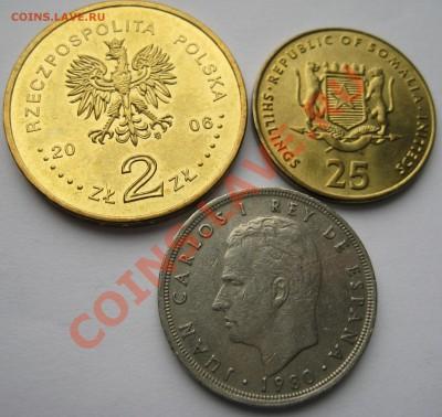 3 монеты футбольной тематики до 12.10.11 22:00(МСК) - 2