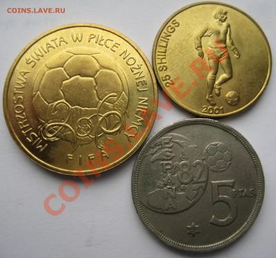 3 монеты футбольной тематики до 12.10.11 22:00(МСК) - 1