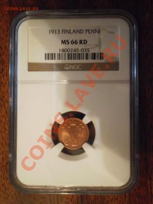 1 пенни 1913 MS66 RD - P1010704.JPG