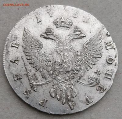 1 рубль 1751, определение подлинности - IMG_20210303_124006