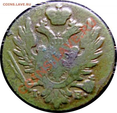 C51 Польша 1 грош 1824 г. до 15.10 в 22°° - C51 1 grosh 1824_2