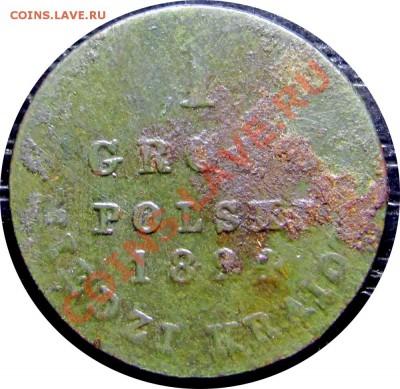 C51 Польша 1 грош 1824 г. до 15.10 в 22°° - C51 1 grosh 1824_1