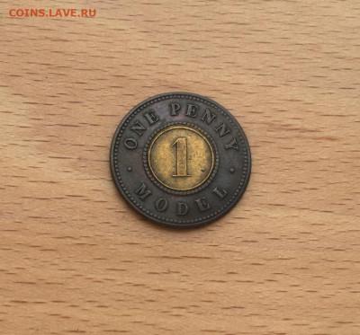 биметалл Великобритания Англия 1 модел пенни 1844 Model Penn - bimetall_velikobritanija_anglija_1_model_penni_1844_model_penny_zheltaja_vstavka (2)