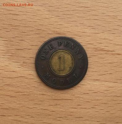 биметалл Великобритания Англия 1 модел пенни 1844 Model Penn - bimetall_velikobritanija_anglija_1_model_penni_1844_model_penny_zheltaja_vstavka