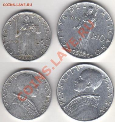 Ватикан 5 и 10 лир - Ватикан 5 и 10 лир 1952