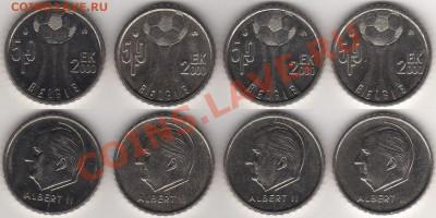 Бельгия 50 франков 2000 Фл. ЧЕ-2000 - Бельгия 50 франков 2000