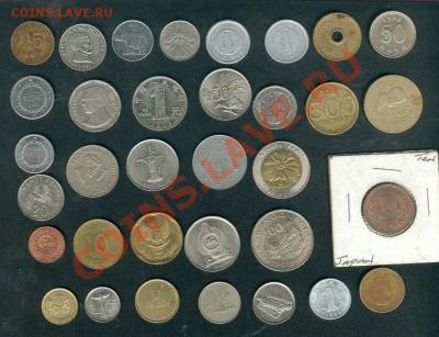 Монеты Азии - Asia1