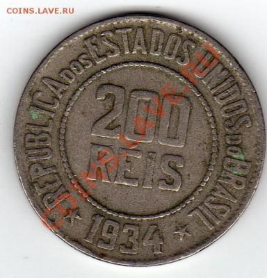 Бразилия 200 рейсов 1934 до 13.10.11 в 22мск (545) - img476