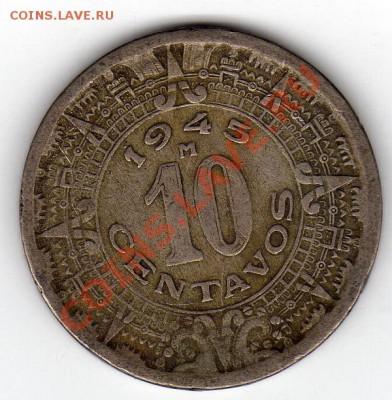 Мексика 10 сентаво 1945 до 13.10.11 в 22мск (545) - img490