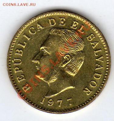 Сальвадор сентаво 1977 до 13.10.11 в 22мск (545) - img499