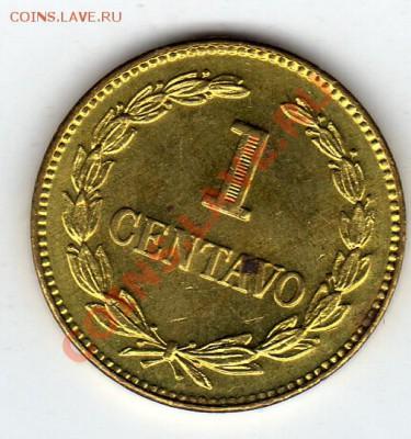 Сальвадор сентаво 1977 до 13.10.11 в 22мск (545) - img500