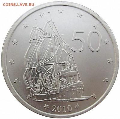 Монеты с Корабликами - 3-6 Кука 50 центов 2010