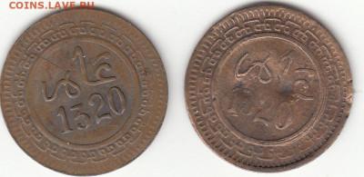 монеты Марокко - IMG_0002