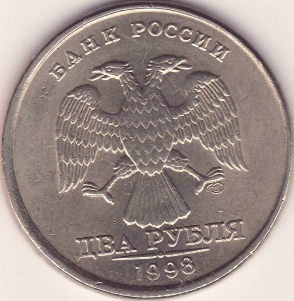 современные монеты России  с браком гуртовой насечки - а.JPG
