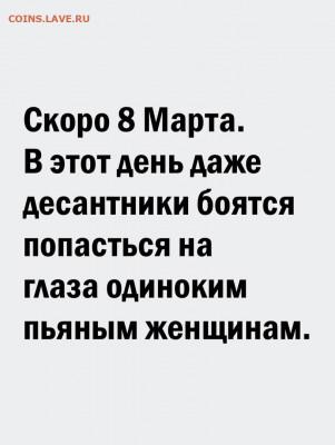 юмор - kivVPBY6XM0