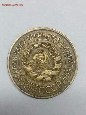 Бракованные монеты - XmVKSLj4h40
