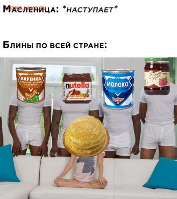 юмор - 3hxmFkjI-xo
