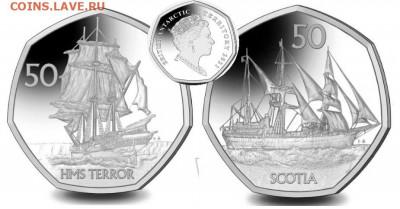 Монеты с Корабликами - БАТ