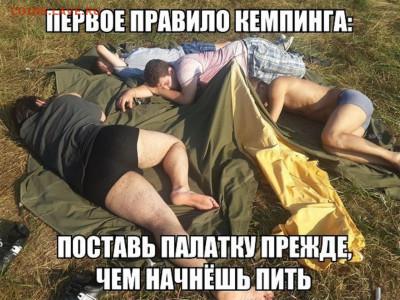 юмор - ZrDvKZx6zSg