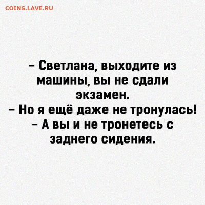 юмор - i (5)