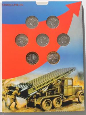 75 лет Победы - оружие Победы набор Росэнергоатома на оценку - IMG_0236.JPG