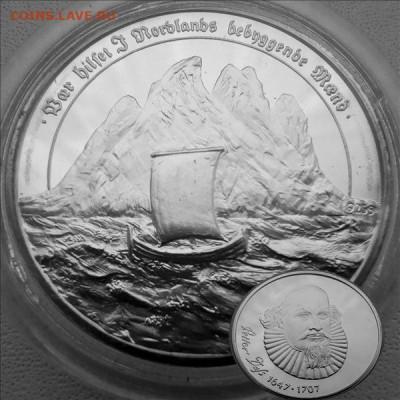 Монеты с Корабликами - Петтер Дасс