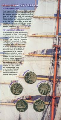 Монеты с Корабликами - NL SchiffeRev